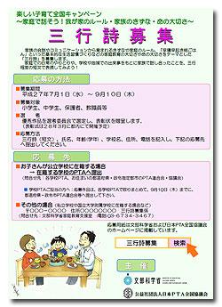 2015-sangyoshi