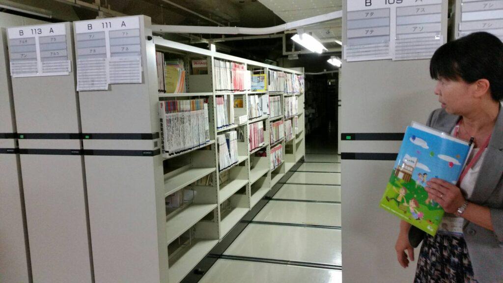 大阪市PTA協議会 / 女性会員の集...